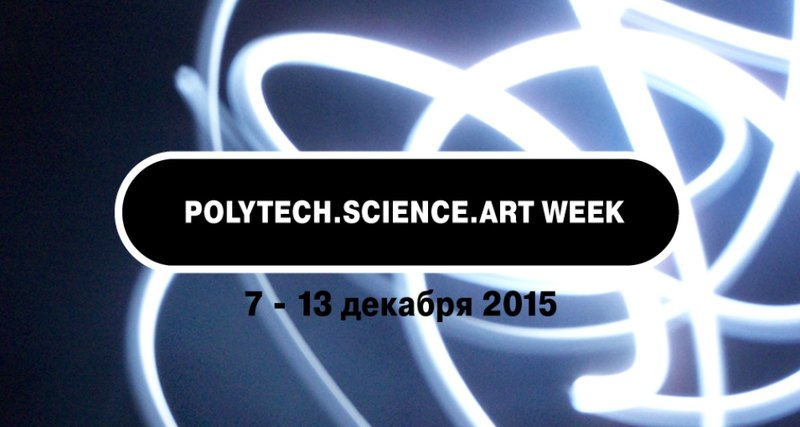 Polytech.Science.Art Week