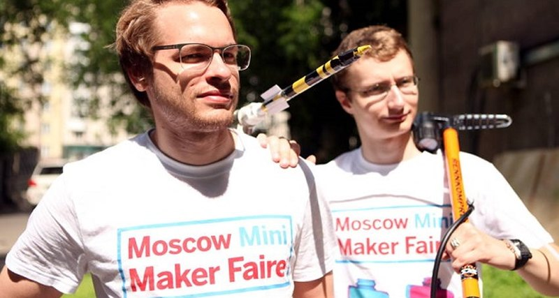 Фестиваль Moscow Mini Maker Faire
